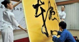 2012Hanzi_zhuan
