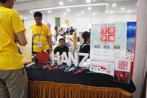HanziFest_7